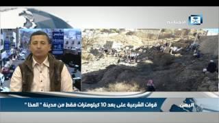 مراسل الإخبارية: 8 قتلى حصيلة القصف الصاروخي من قبل الميليشيات على قرية الميجر غرب تعز