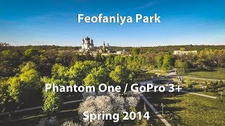 Ландшафтный парк Феофания, Киев(, 2015-03-28T08:39:23.000Z)