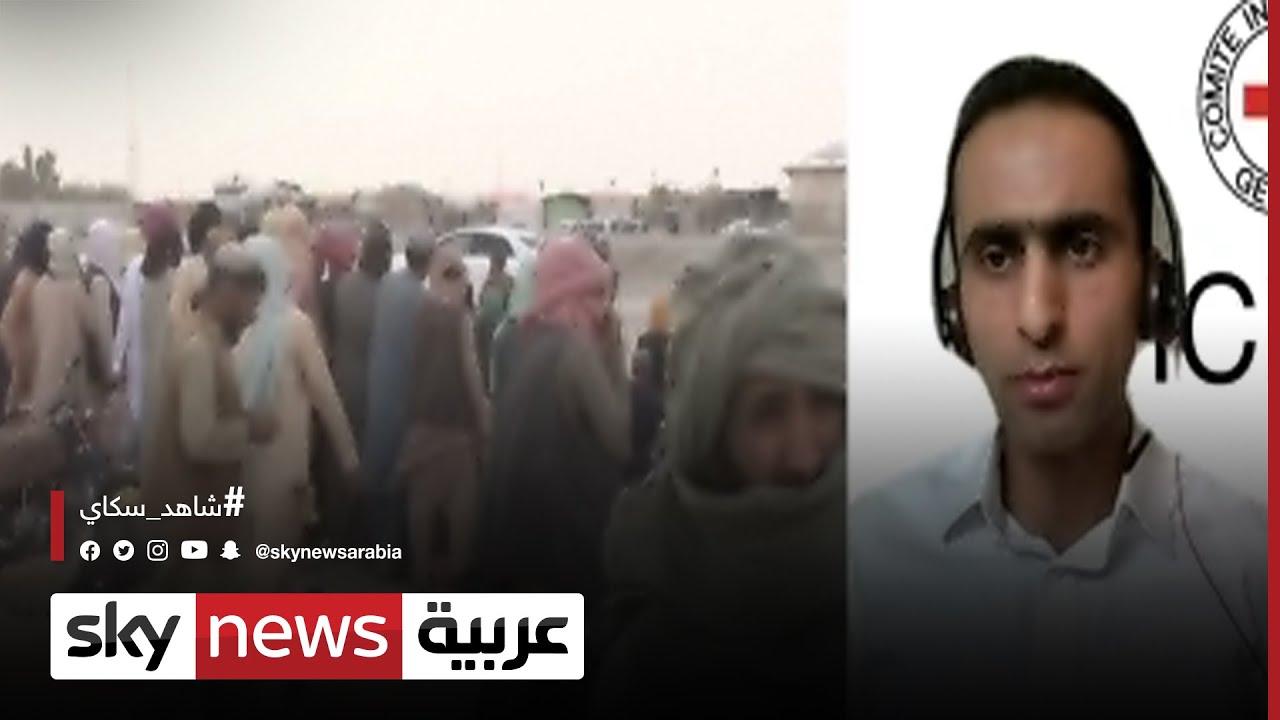 نجم إقبال: لم نر أي مؤشر لتدفق اللاجئين عبر الحدود خارج أفغانستان  - 16:55-2021 / 7 / 24