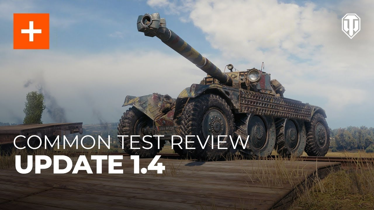 The Features of Update 1 4: Join the Common Test   General News