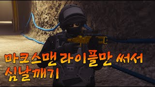 [재업로드]GTA5[미…