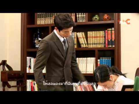 [THAI SUB] Really - Song Joong Ki Innocent Man OST(mv2)
