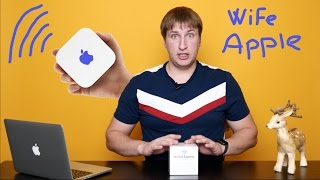 airPort Express - WiFi от Apple