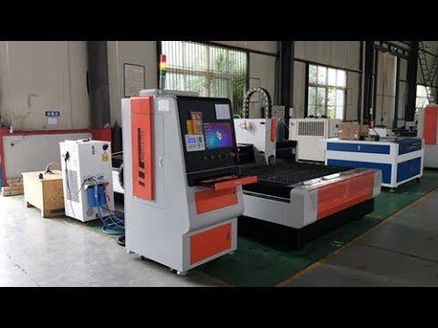 Fiber laser cutting machine for steel furniture,cabinet,elevator  panel الألياف آلة القطع بالليزر