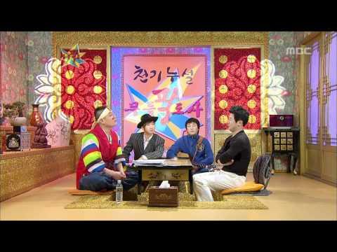 The Guru Show, Park Sang-min, #03, 박상민, 20110323