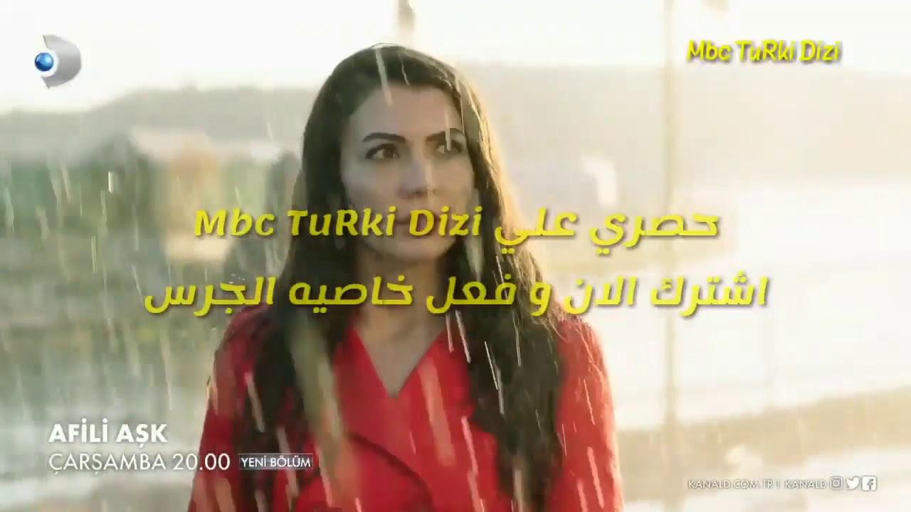 مسلسل العشق الفاخر الحلقه 20 إعلان 2 مترجم للعربيه موقع قصة عشق Youtube