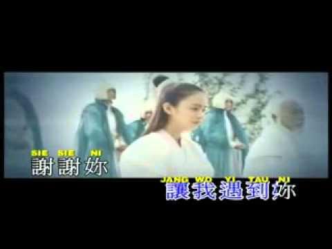 Cai Sin Li Chong Ce Yung Yen Yu Ke Ni.flv