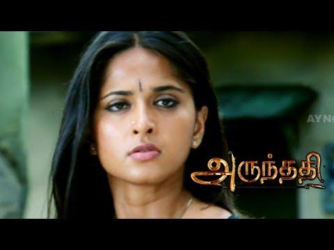 Arundhati   Arundhati Full Movie Scenes   Anushka argues with Sayaji Shinde   Anushka   Horror scene
