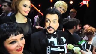 В Москве состоялась премьера мюзикла «Чикаго» с участием Филиппа Киркорова