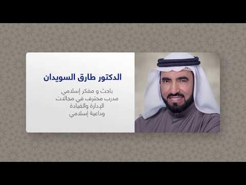 تحميل مهرجان القمة واسلام فانتا mp3 نغم العرب