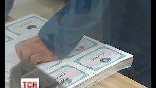 видео Купити диплом в Сумах