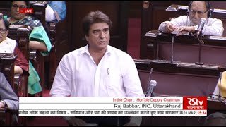 Sh. Raj Babbar's comments during Calling Attention on inflammatory speeches
