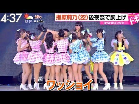 【Full HD 60fps】 AKB48 41stシングル選抜総選挙 後夜祭 (2015.6.7)
