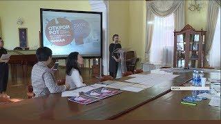 Республиканский финал чемпионата «Открой рот» проходит в Национальной библиотеке Якутии