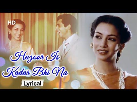 Shabana Azmi ❣️Naseeruddin Shah | Huzoor Is Kadar With Lyrics | Masoom (1983)