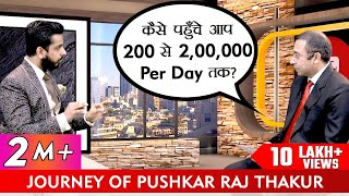Pushkar Raj Thakur | Journey | Biography | Chat With Surender Vats