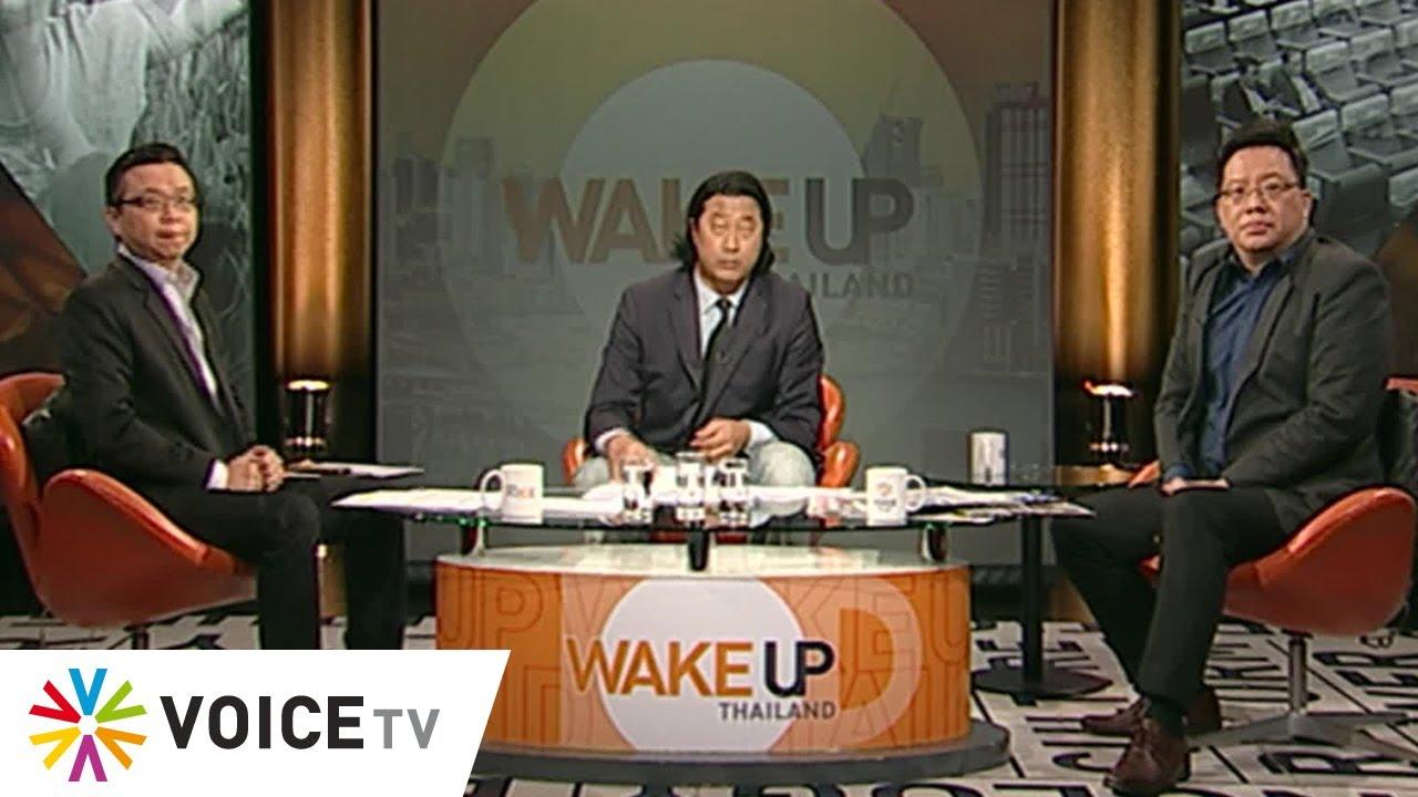 Download Wake Up Thailand ประจำวันที่ 30 ตุลาคม 2563