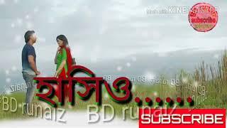 রোমান্টিক জগতের সেরা গান with bangla lyrics