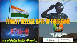 Faug Game Trailer & Faug Game Release Date | FAUG Game Official Trailer | FAUG VS PUBG INDIA