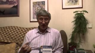 видео Читать бесплатно книгу Психология искусства, Лев Выготский (Выгодский)
