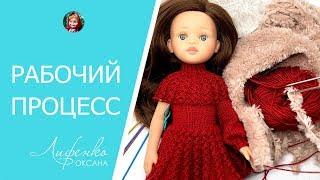 Рабочий процесс, что вяжу? - платье из пряжи Gazzal Baby Wool, меховая жилетка из YarnArt Mink
