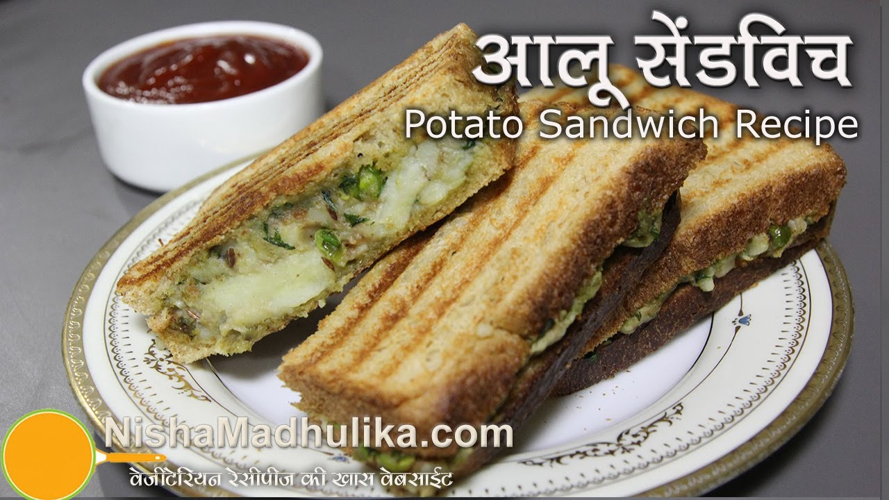 Grilled potato sandwich recipe potato sandwich recipe youtube forumfinder Gallery