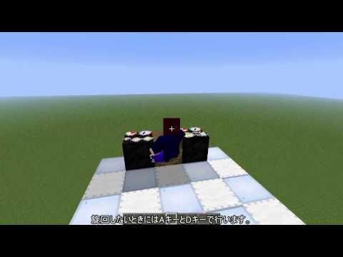 【Minecraft】Archimedes