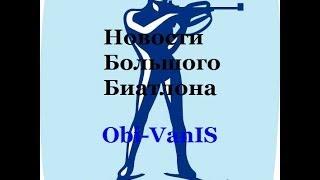 видео История развития биатлона