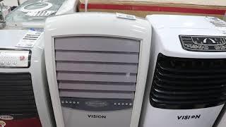 এয়ার কুলারের দাম /Air Cooler collection & price.