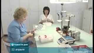 видео Центр молекулярной диагностики CMD