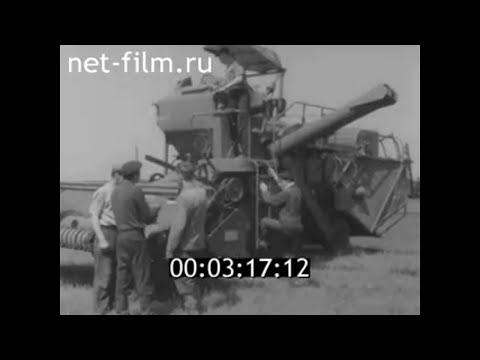 1966г. с. Глазок совхоз Глазковский Мичуринский район Тамбовская обл