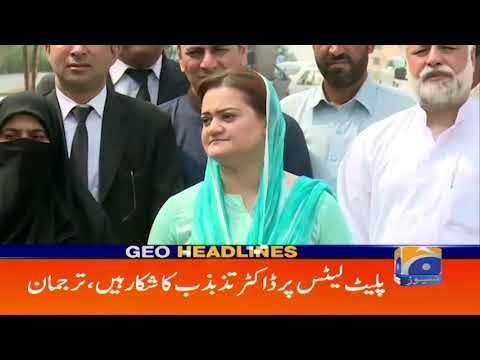 Geo Headlines - 09 PM | 10th November 2019