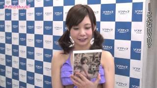 真奈『NEW KISS』発売記念イベント/2014.4.5 □関連情報 現役女子高生ア...