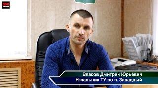 ПРО Алапаевск Live 25.04.2016