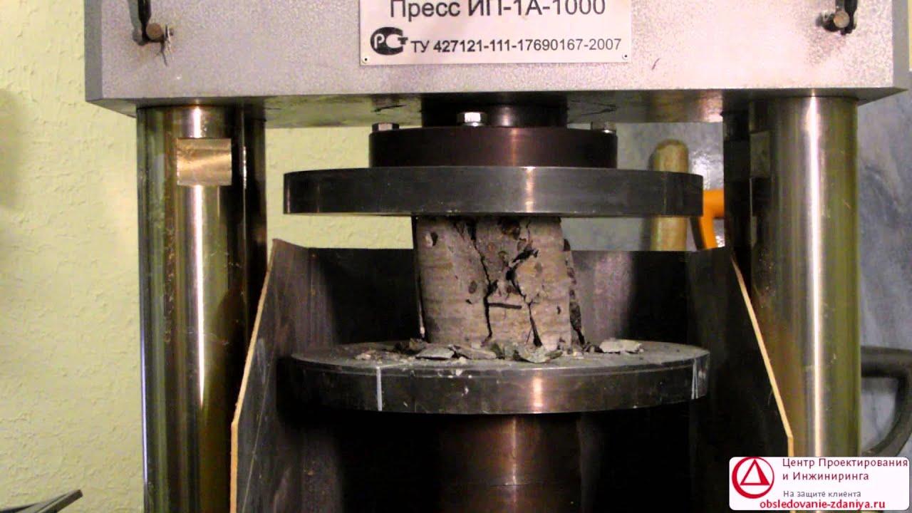 испытания бетона красноярск