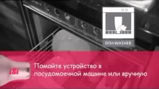 Сифон для сливок iSi Gourmet Whip - очистка(, 2014-09-08T14:34:12.000Z)