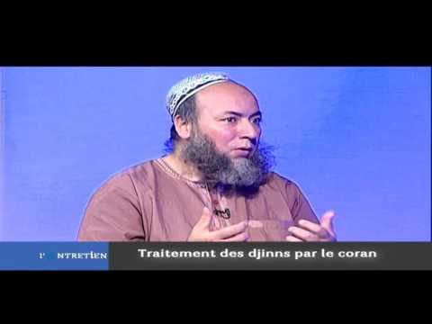 L'ENTRETIEN : Traitement des Djinns par le coran avec Ben Halima Abdel Raouf - LUNDI 21 MARS 2016