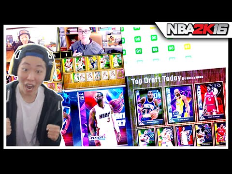 Will I Win 500k MT?!! DRAFT CHALLENGE vs Sam - NBA 2K16 Draft