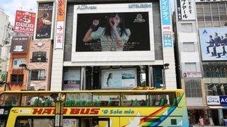 「メチャハイ」こと青山☆聖ハチャメチャハイスクールが新宿アルタビジョ...