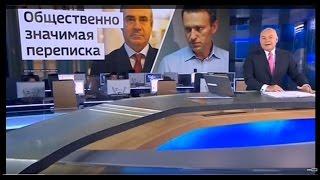 Дмитрий Киселев представляет: кино про шпионов