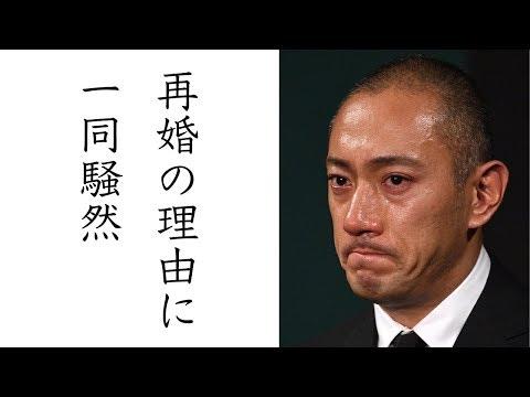 市川海老蔵が2019年3月に再婚を決めたお相手とその驚愕の理由に一同騒然!!小林麻耶の反応は…【芸能SCOOPウルフ】