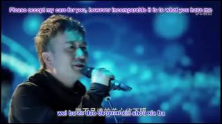 Chopsticks Brothers Kuai Zi Xiong Di 筷子兄弟 - Fu Qin 父亲 with pinyin lyrics and english translation