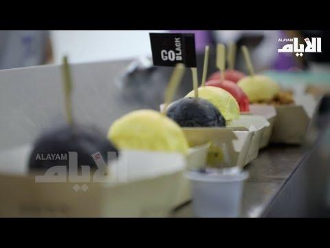 بمشاركة ا?كثر من 70 مطعماً.. مهرجان البحرين للطعام يشهد حضوراً لافتاً في ا?ول ا?يامه  - نشر قبل 7 ساعة