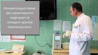 Озонотерапия целлюлита