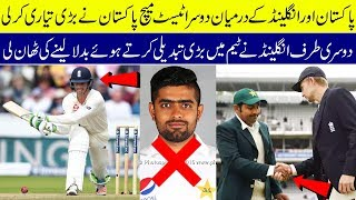 2nd Test Pakistan tour of England, 2018 schedule, live scores and results