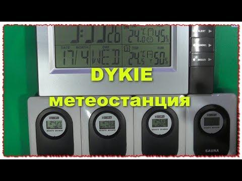 DYKIE Погодная станция метеостанция настольные часы 4 передатчика