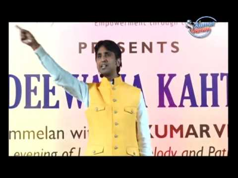 Dr Kumar Vishwas in Pune Dec 2015 2 of 2