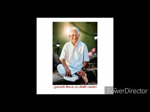 Guruvarya #nana Joshi On#सुखप्रसुति #sukhaprasuti #painless Dilevery And Other Topic Of #ayurveda