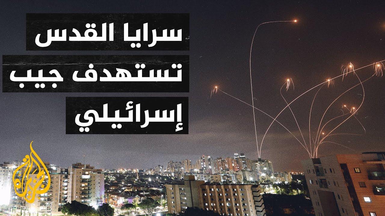 سرايا القدس تستهدف جيب إسرائيلي بصاروخ كورنيت شرق بيت حانون  - نشر قبل 10 ساعة
