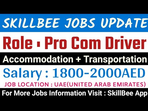 JOB IN UAE || Role: PRO Cum Driver || Company: Easy Manpower Agency || Salary: AED 1800 - 2000